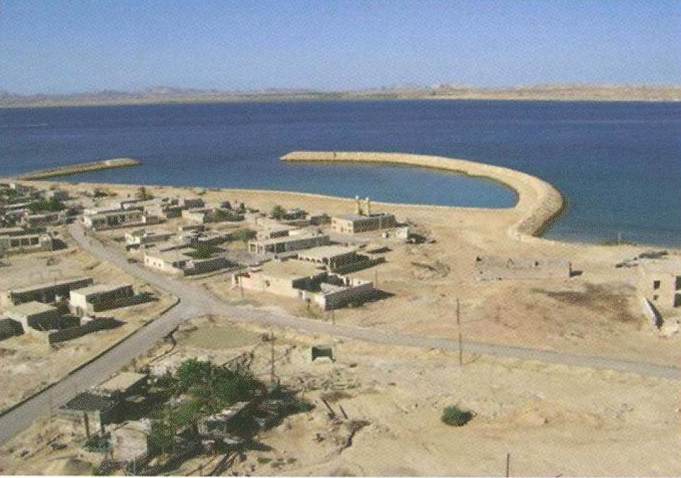 پروژ] احداث بند پشتیبانی و تدارکات جزایر هنگام خارک